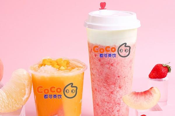 coco奶茶产品实拍