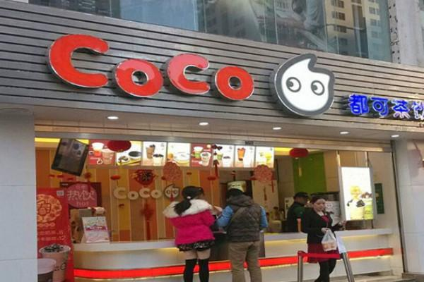coco都可店