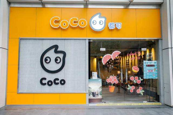 coco都可店铺图